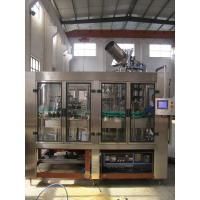 Hot Water Liquid Glass Bottle Filling Machine 10000-12000bph Electric Driven Type Manufactures