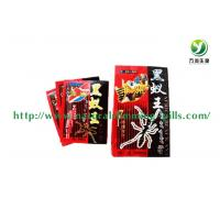 China Black Ant King Herbal Sex Pills , Sex Enhancer For Male , Penis Enlargment Pills on sale