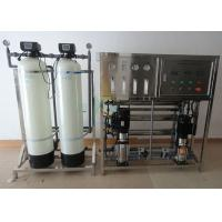 Automatic RO Water Treatment System For Dairy , Fruit Juice 500lph Manufactures