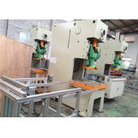 China Electric / Pneumatic Type Aluminium Foil Container Making Machine Low Noise Level on sale