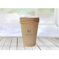 Single Wall Disposable Paper Cups Flexo Print / Offset Print With Food Grade Ink Manufactures