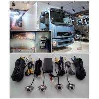 Night Vision CMOS Lorry Cameras Parking System With 4 Wide Angle Cameras Seamless Manufactures