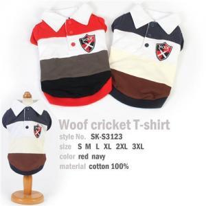 Fashion dog clothing Manufactures