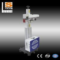 30W 60W CO2 Flying Laser Marking Machine / Co2 Laser Engraving Machine Manufactures