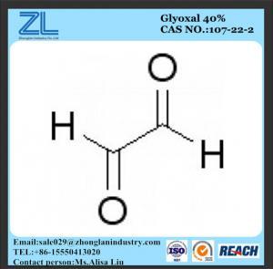 China Basic Organic ChemicalsGlyoxal on sale