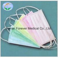 Quality Daily Use Health Care Nonwoven Medical Surgical 3ply Face Mask for sale