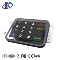 Buy cheap Door Access Waterproof Backlit Metal Keypad With 16 Great Tactile Feel Of Keys from wholesalers