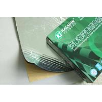 Buy cheap High Density Rubber Foam Car Insulation Material Engine Heat And Sound from wholesalers