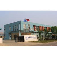 China Nanjing Chieful Science & Technology Co., Ltd.for sale