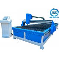 Cnc Plasma Metal Cutting Machine 2060 For Metal cutting 2000 By 6000mm Manufactures