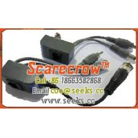 Scarecrow™ VB-PA Video Balun Passivo Transmit Video, Power and Audio at once Manufactures