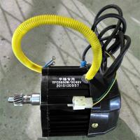 Professional Car Electric 650w Brushless Motor With CCC Certification Manufactures