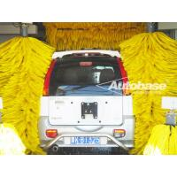 TEPO-AUTO —TP-901TUNNEL CAR WASH Manufactures