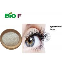 White Biotinoyl Tripeptide-1 / Herbal Nutrition Powder For Eyelash Growth Manufactures