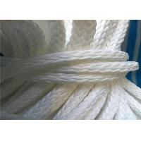 PP PE hellow braid rope from 4mm to 16mm white or colors can supply Manufactures