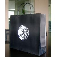 China Reusable Grocery Shopping Bags Bottom with Cardboard Paper Inside for Strength on sale