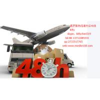 China Air Freight Agent Service From Beijing Guangzhou China to Russia Moscow With Customs Clearance Service on sale