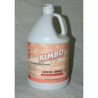 Multi - Purpose House Cleaning Detergents High Efficiency Detergent Manufactures