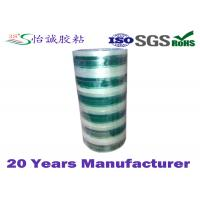 Quality 200m Custom Logo Printed packing Tapes , Customized Packing Tape for sale