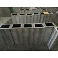High Strength  Aluminum Forging Parts 7075 T7 Forged Aluminum Rectangular Tubes Manufactures