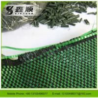 China Waterproof and drainage tunnel lining layer PP ground cover fabric weed control cover wove on sale