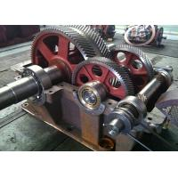China Multi - Point Meshing And Edge-drive Gear Reducer, Gear Reduction Box on sale