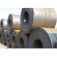 Customized Hot Rolled Steel Coil S235 S355 SS400 A36 with thickness 1.2-20mm Manufactures