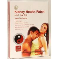kidney patch|sex patch Manufactures