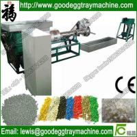 Quality Recycled LDPE granules making machinery for sale