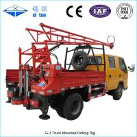G-1 Truck Mounted Drilling Rig With Stroke 650mm Manufactures