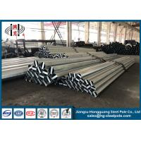 45FT Polygonal  Conical Hot Dip Galvanized Steel Pole With Climbing Rung Q345 Manufactures
