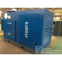 Heavy Duty Split Mountain Screw Type Air Compressor 75kW  350V - 410V 50Hz Manufactures
