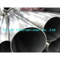 Longitudinally Welded Stainless Steel Tubes BS6323-8 LW 12b LWCF 20 LWCF Manufactures