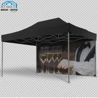 10 x 20 Ft Washable Outdoor Folding Tent Plastic Connector PU Coated Manufactures