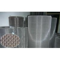 Vinyl Coated Wire Mesh Manufactures