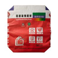 China 20kg Multiwall Paper Bags With Internal Valve , Construction Materials Packing Bags on sale