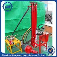 Buy cheap 10-15m air compressor water well drill machine for sale from wholesalers