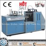 Hot Sale ZBJ-A12 Paper Tea Cup Making Machine Price Korea Manufactures