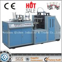 China Hot Sale ZBJ-A12 Paper Cup Forming Machine Prices on sale
