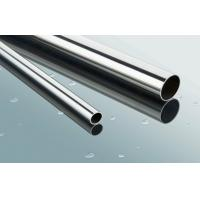 High Quality Seamless 321 321H Stainless Steel Pipe Cold Drawn Manufactures