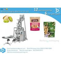 China Cashew nuts, pistachios, all kinds of automatic packaging machines on sale