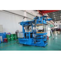 AC380V  30.3KW Rubber Transfer Moulding Machine , Rubber Vulcanizing Press Machine Energy Saving Manufactures