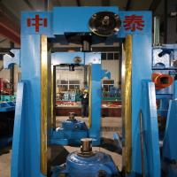 high frequency straight welded steel pipe production line for max 660 mm diameter Manufactures