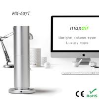 China Silver Aluminum scent air machine with 130ml refill oil bottle for home,office use on sale