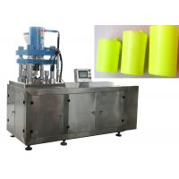 China Electric Pill Press Machine Multiple Production Capacity 2400mm*850mm*2100mm on sale