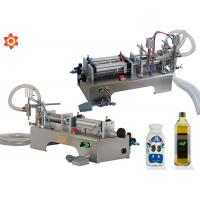 China Liquid Vial Beverage Can Tin Semi Automatic Filling Machine 500W Power on sale
