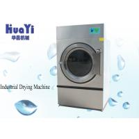 China Electric Hotel Commercial Clothes Dryer With Coin Operated 12kg / 15kg on sale