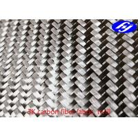 Twill 3K Carbon Fiber Woven Fabric / Plain Carbon Fiber For Car Decoration Manufactures