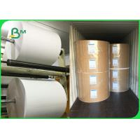 China Disposable 300gsm + 10g PE Lunch Box Paper For Food Packing 100% Biodegradable on sale