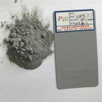 China RAL 7015 Grey Epoxy Powder Coat Paint Chemical Resistant For Motorcycle Frame on sale